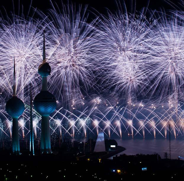50° Anniversario della Costituzione del Kuwait